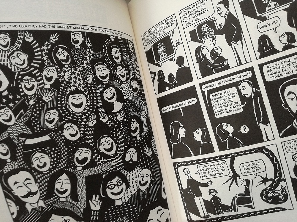 Persepolis - Story of a Childhood - Party
